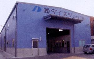 ミナト工場